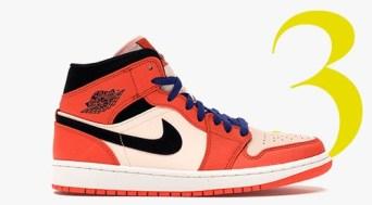 Superge Nike Air Jordan 1 Mid SE