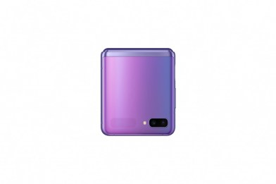 Pametni telefon Samsung Galaxy Z Flip