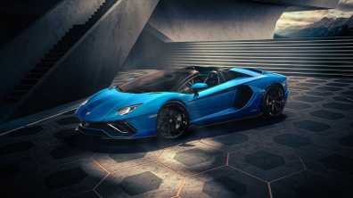 Lamborghini Aventador Ultimae, foto: media.lamborghini.com