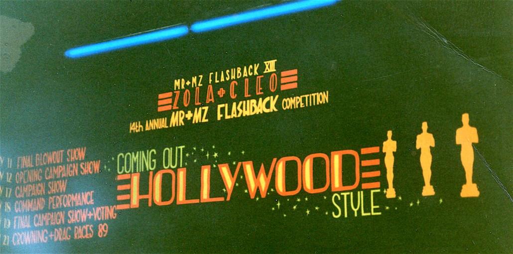 Billboards were designed by Darrin Hagen.