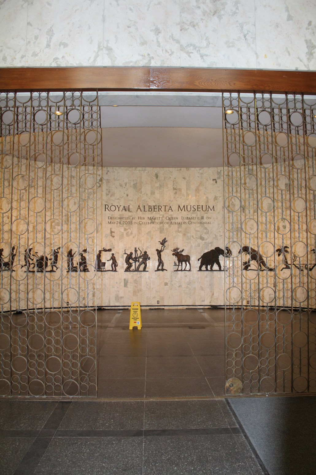 The Lobby of the Royal Alberta Museum, Glenora location. Photo courtesy of the author.