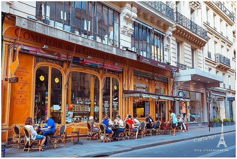 BISTRO巴黎 Comptoir de la Gastronomie 廚具街小酒吧 – 城市。食畫誌
