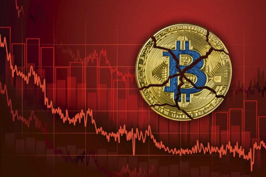 ビットコインが割れるイメージ