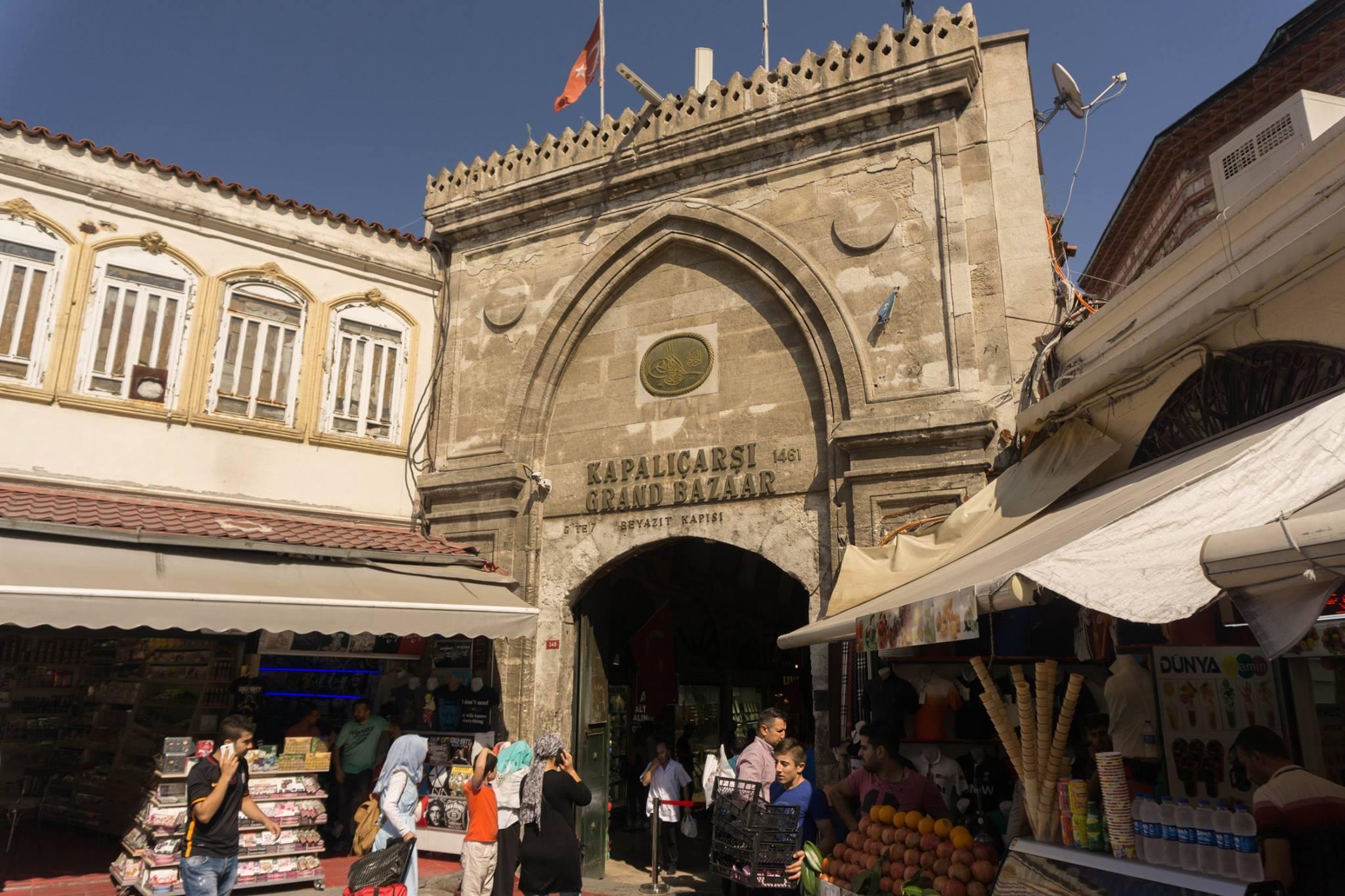 Beyazıt Entry of Grand Bazaar