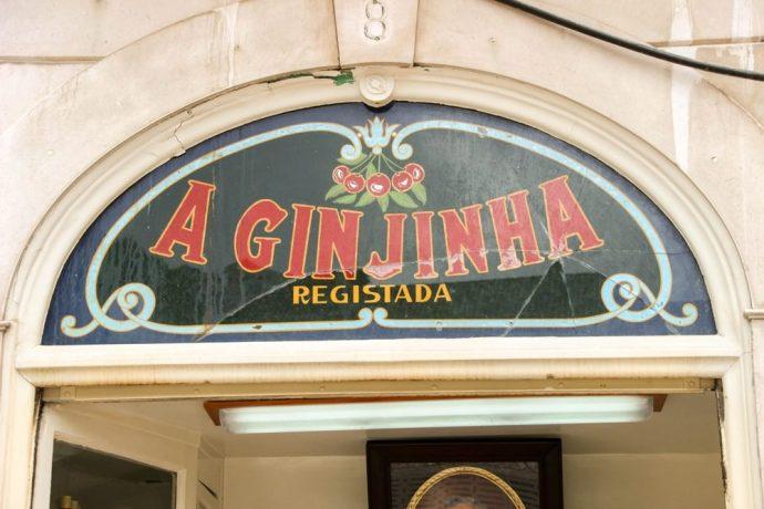 A Ginjinha Lisbon Portugal