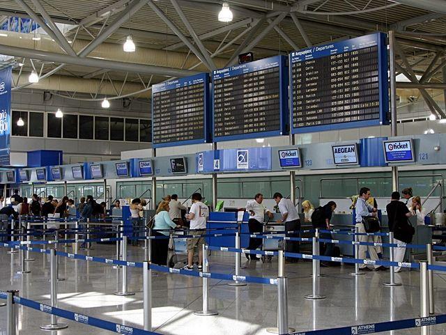 atene-aeroporto
