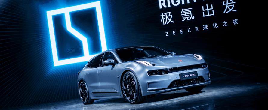 l'auto-elettrica-cinese-che-in-5-minuti-si-ricarica-per-120-km