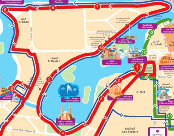 City Sightseeing Sharjah Bus Route Map