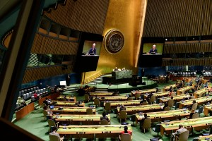 A blueprint to enhance United Nations collaboration with local and regional governments