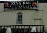 Jong Kak