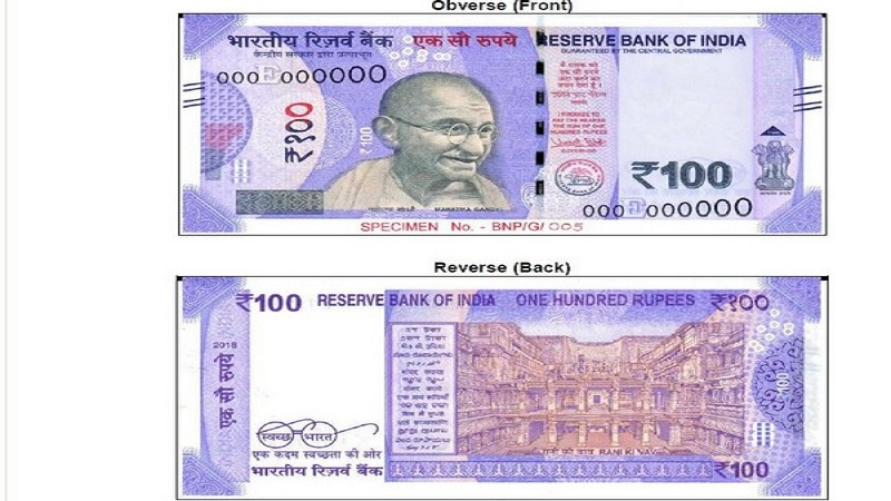 Twitterttis reacts to new Rs 100 note from RBI  Mysuru Today