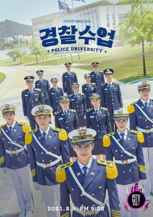 Police University Season 1 — Episode 1 Korean TV Drama