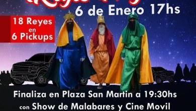 Photo of Rally de Reyes Magos
