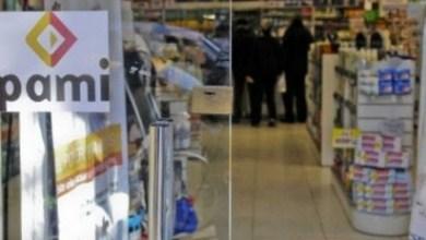 Photo of Los jubilados tendrán acceso a 170 medicamentos gratuitos con el vademécum del PAMI