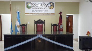 Photo of CD: Sesión preparatoria hoy