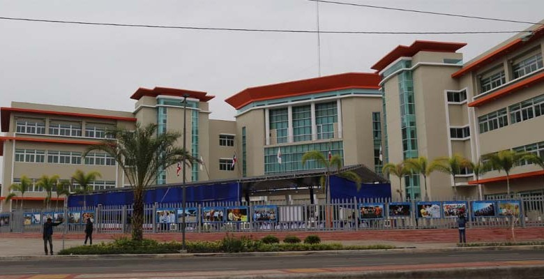 Palacio Municipal de SDE
