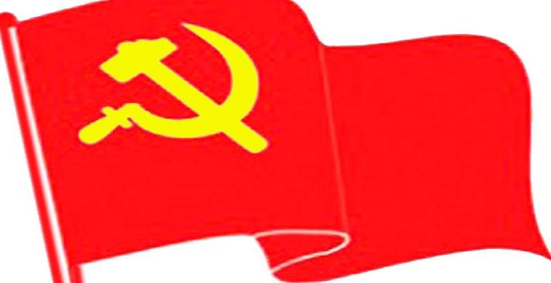 Bandera de los comunistas