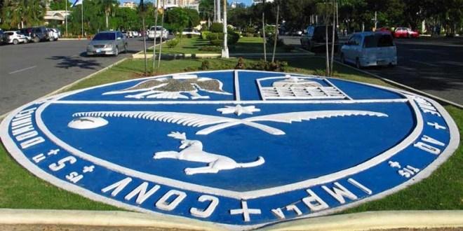 Escudo de la UASD
