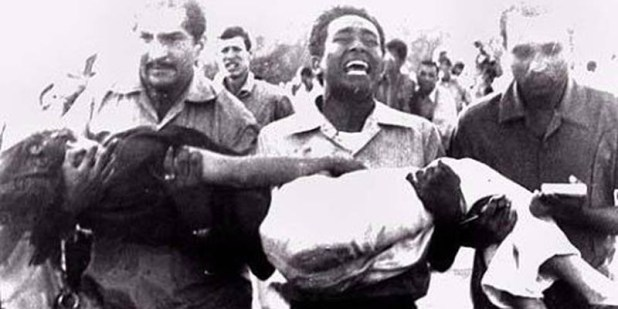 Asesinato de la estudiante universitaria Sagrario Díaz