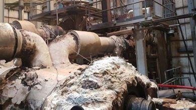 Photo of Filtran fotos de la explosión en la planta de AES en Andrés, Boca Chica