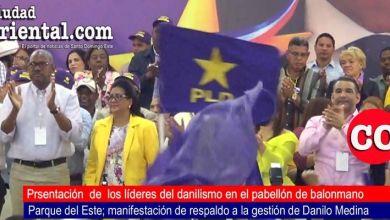 Photo of Así fueron obtenidos los estruendosos aplausos a favor de Alfredo Martínez en el acto de respaldo a Danilo Medina + Vídeo