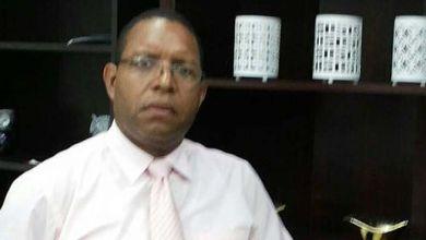 Photo of Principal atribución del Ministerio Público