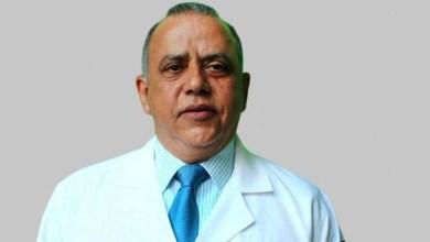 Doctor Plutarco Arias, Ministro de Salud Pública
