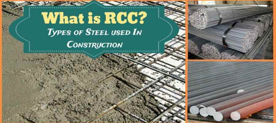 types of steel used in construction