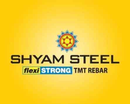 10 Best Steel for House Construction   Best Steel Brand for House Construction In India   Best TMT bar In India   Best Steel In India