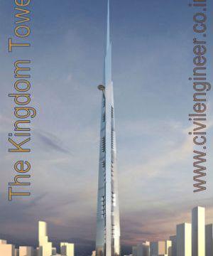 Kingdom-Tower-saudi-arabia_WORLD TALLEST TOWER CIVIL ENGINEER