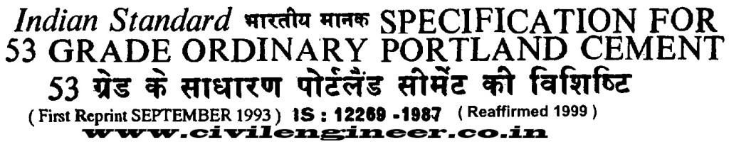 53 grade OPC IS 12269 1987 code indian civil