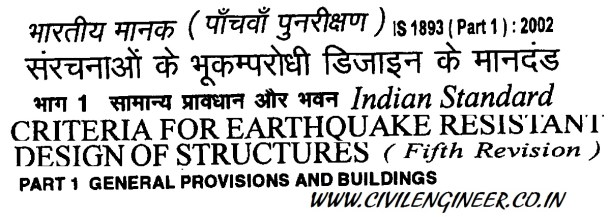 is 1893 2002 CODE FOR earthquake resistant desgin of structures