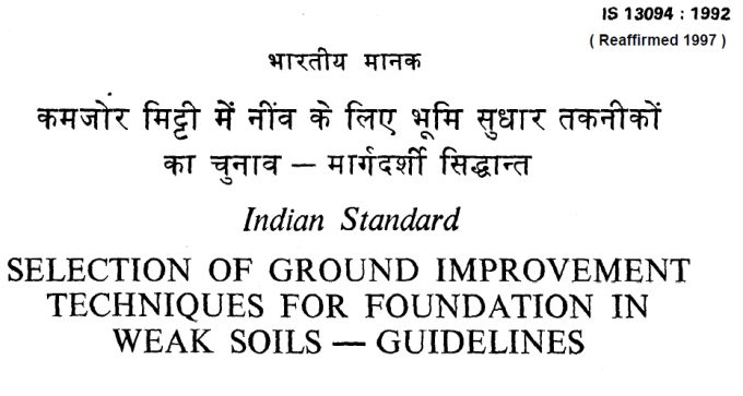 IS 13094 1992 INDIAN STANDARD  SELECTION  OF GROUND IMPROVEMENT TECHNIQUES FOR FOUNDATION IN WEAK SOILS GUIDELINES