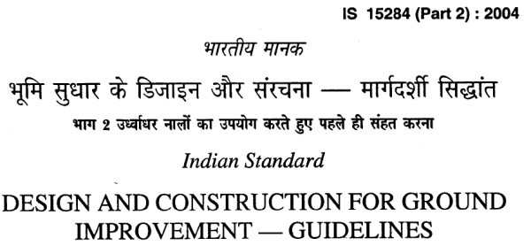 S 15284 (PART 2) 2004 INDIAN STANDARD DESIGN AND CONSTRUCTION FOR GROUND FOR IMPROVEMENT -GUIDELINES