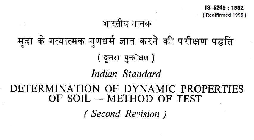 IS - 5249 -1992 INDIAN STANDARD DETERMINATION OF DYNAMIC PROPERTIES OF SOIL METHOD OF TEST.