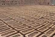 Bricks classification,bricks charectristics,bricks uses,bricks as per ISI : 1077-1976