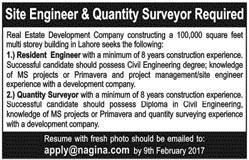 Site Engineer Quantity Surveyor Required