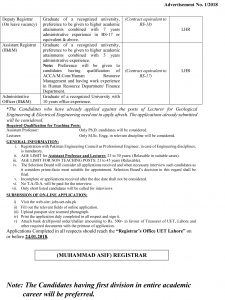 Jobs in UET Lahore January 2018