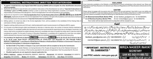 50 Civil Engineering Seats in Irrigation Department