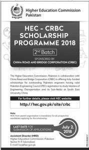 New Scholarships Civilengineerspk 29-4-2018