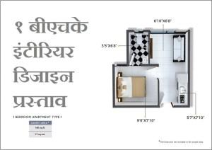 Crystal Xrbia Chembur Central Mumbai 1BHK Interior Design Proposal Hindi