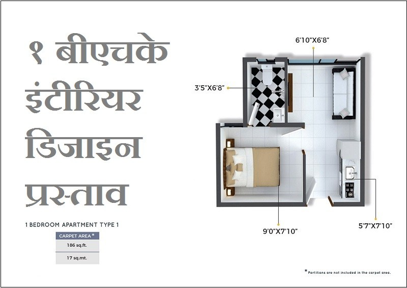 Crystal Xrbia Chembur Central Mumbai 1BHK Interior Design Proposal Hindi