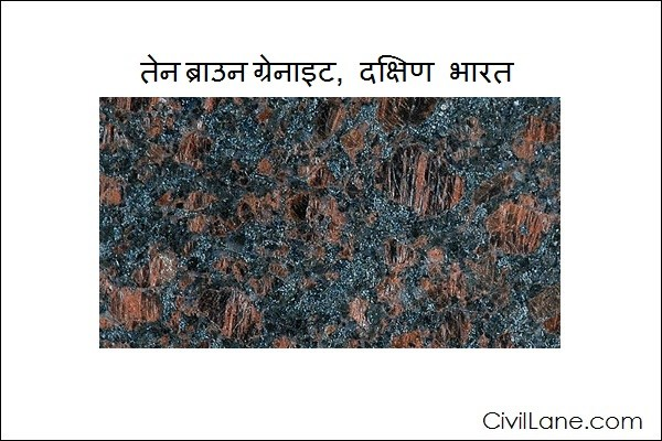 Top 5 Tan Brown Granite Mined From South India Hindi