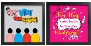 Sassy quotes in Hindi