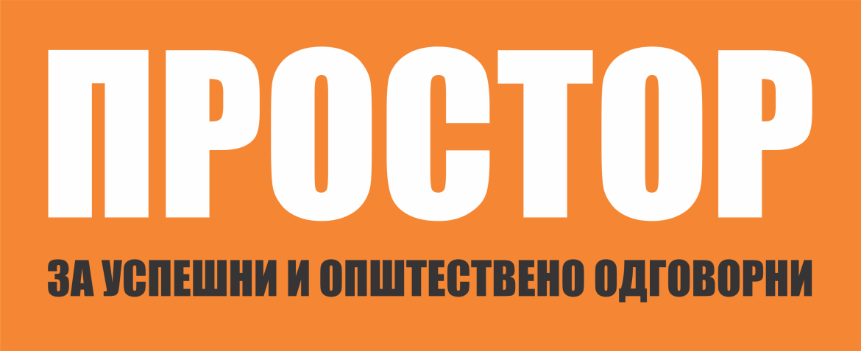ProstorReklama