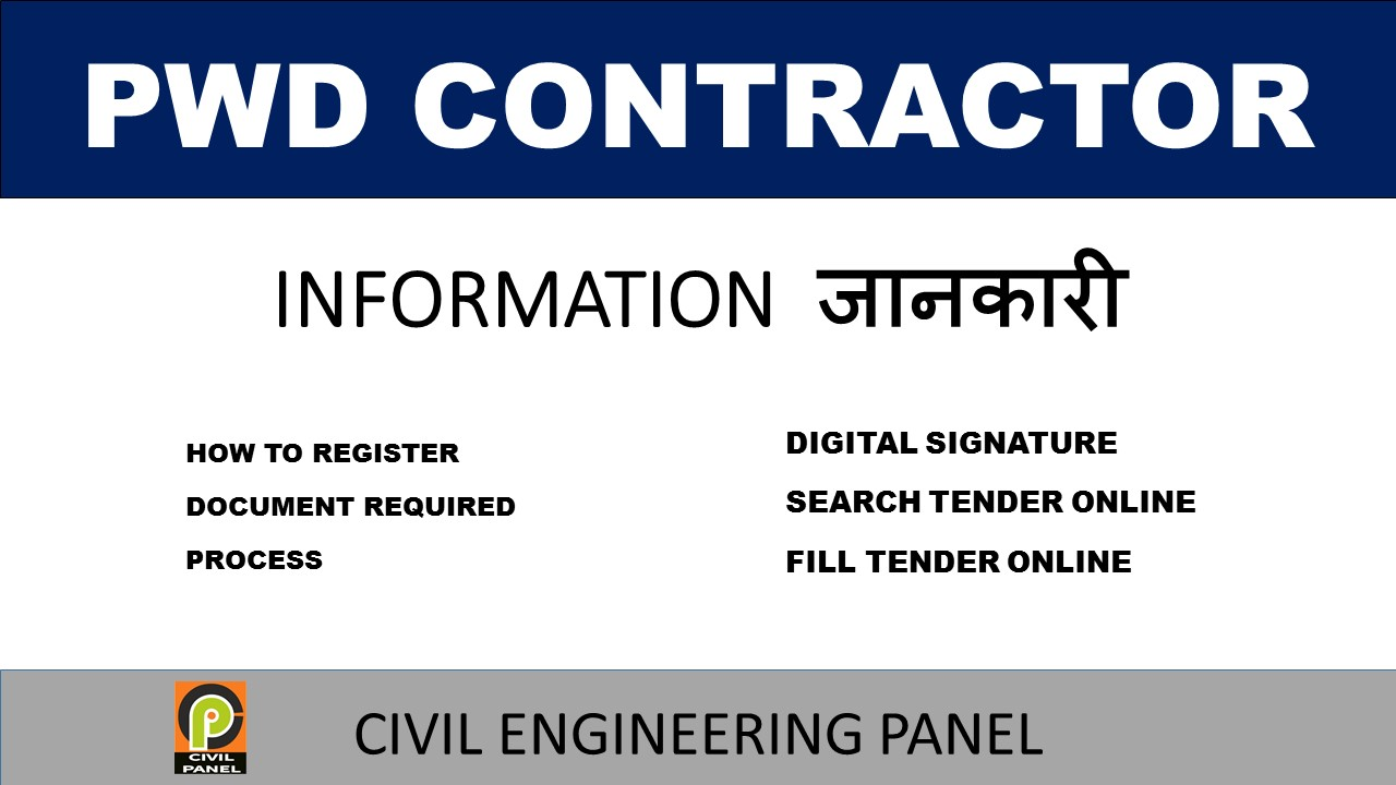 PWD CONTRACTOR LICENCE REGISTRATION PROCESS