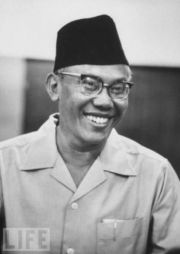 Syafruddin Prawiranegara (Mr. Sjafruddin Prawiranegara)