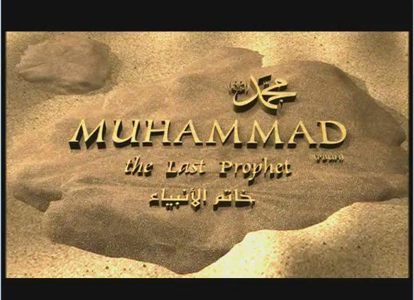 kartun islam muhammad