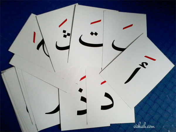 flashcard-hijaiyah2