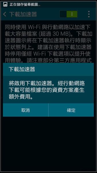 nEO_IMG_Screenshot_2014-05-20-17-06-16